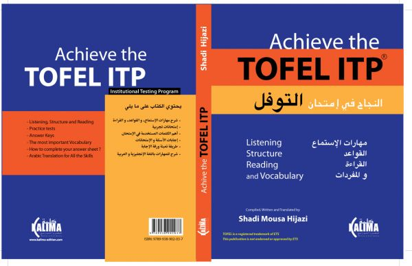 toefl itp practice tests pdf download