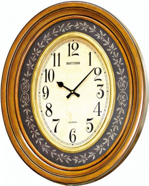Souq Rhythm CMG735NR06 Wall Clock UAE