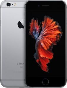Iphone 6s At Best Prices In Saudi Arabia Discover Top Brands Like