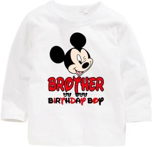 Brother Of The Birthday Boy