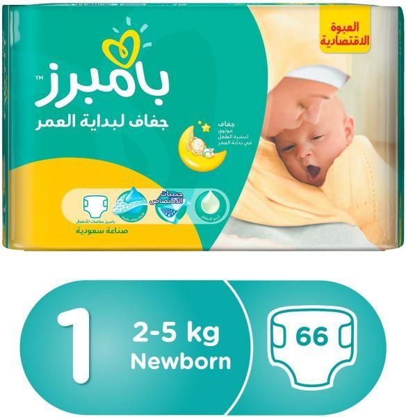 Pampers New Baby Dry Diapers Size 1 Value Pack 2 5 Kg 66 Count