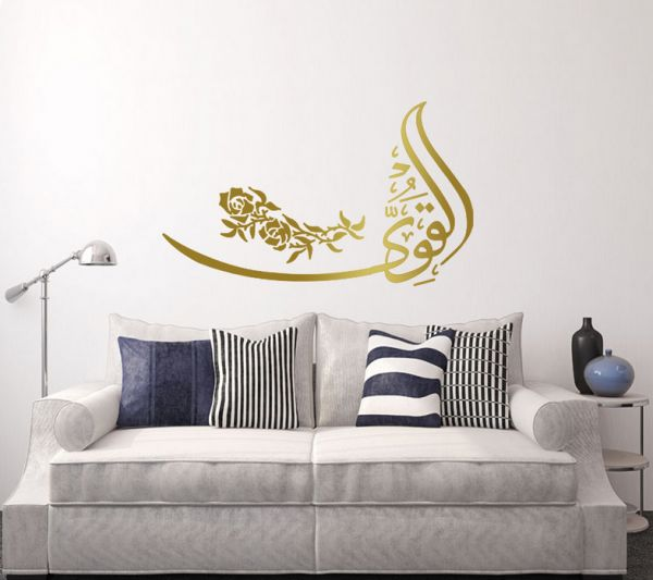Islam DIY Removable Wall Stickers Arabic Home Decor Mural Decal Gold