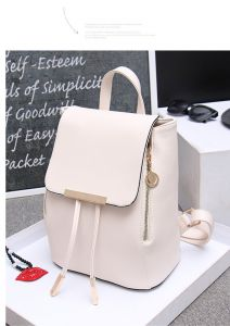 294b0fad0e11 Off White Leather Fashion Backpacks For Women Chic Ladies Girls School  Backpacks Korean Style Bags
