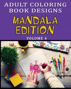 Mandala Adult Coloring Book Designs Stress Relief For Relieving
