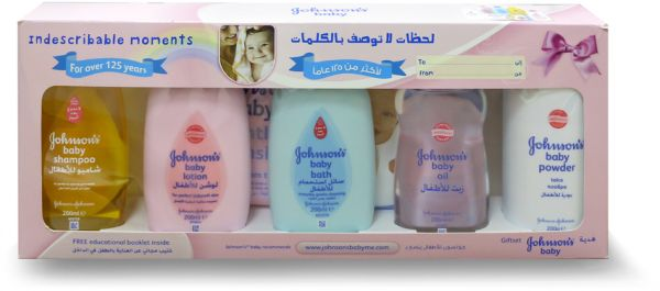 Johnsonsu0027 Baby Gift Set & Johnsonsu0027 Baby Gift Set | Souq - UAE