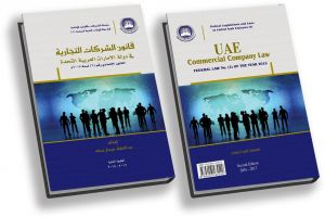 Commercial Company Law UAE