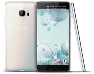 fed372e22b5 HTC Mobile Phone: Buy HTC Mobile Phone online at Best Prices in ...