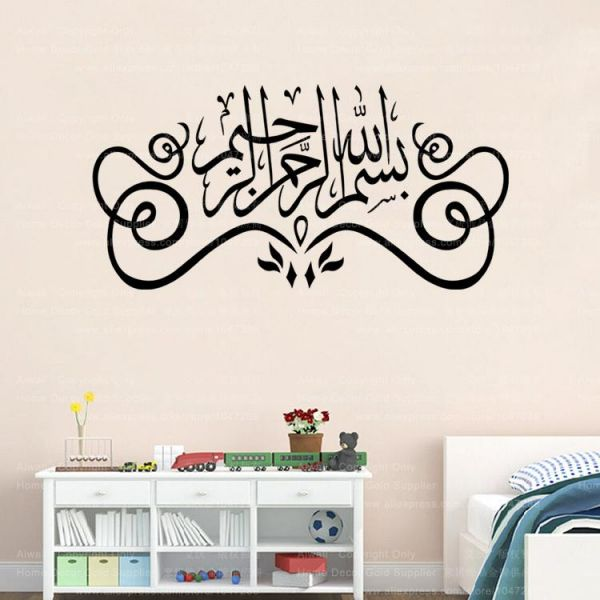 islam wall stickers home decorations muslim bedroom mosque mural art