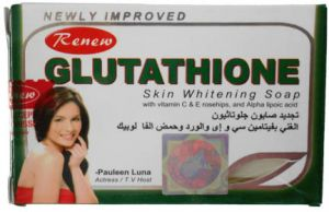 Buy glutathione injection | Bourjois Paris,Liqui Moly