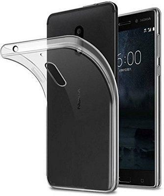 finest selection 13926 357ee Nokia 6 Slim Silicone Case - Clear