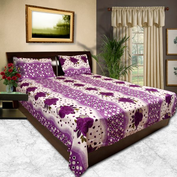 Delicieux Souq | 3 Pc Bed Sheet Set, Queen Size, Polyester 200 Tc   Floral,  Multicolor High Quality Bedsheet With 2 Pillow Covers By Just Linen | Kuwait
