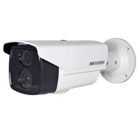 DS-2CE16D7T-IT5 12MM  security camera