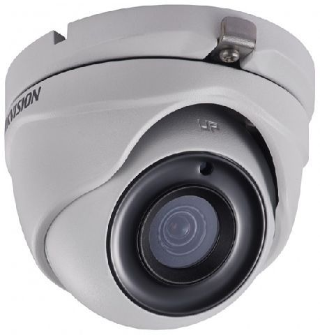 DS-2CE56D7T-ITM 3.6MM security camera