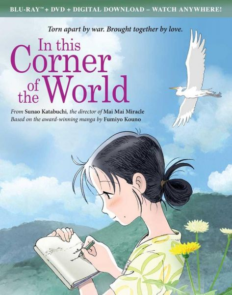 In This Corner Of The World Blu Ray DVD