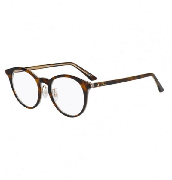 efcf7130dad Christian Dior Glasses Frame