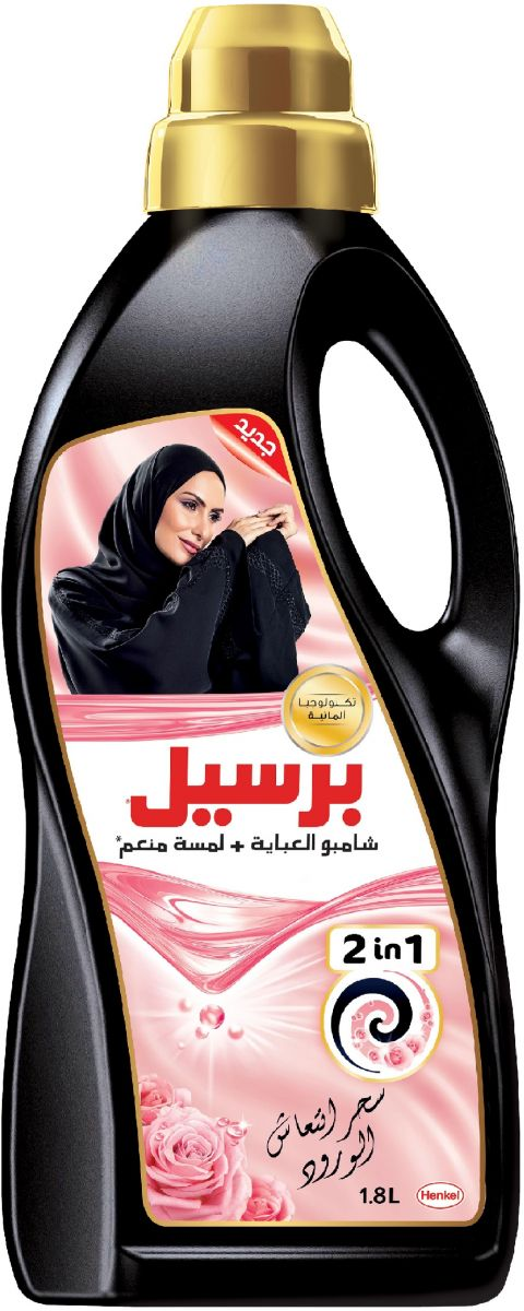 Persil 2 In 1 Rose Abaya Shampoo With A Touch Of Softener, 1.8 Liter - 6281031259801