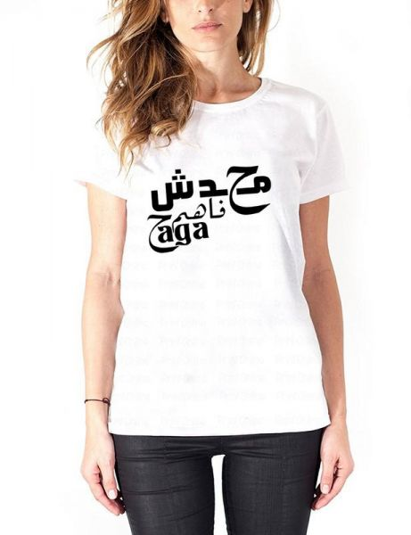 75d6ac5d Sale on Tops For Women From Andiamo, Other, Esla From Egypt | Souq