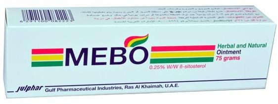 Mebo Ointment For Burns Wounds Skin Ulcers 75 Gm Souq Uae