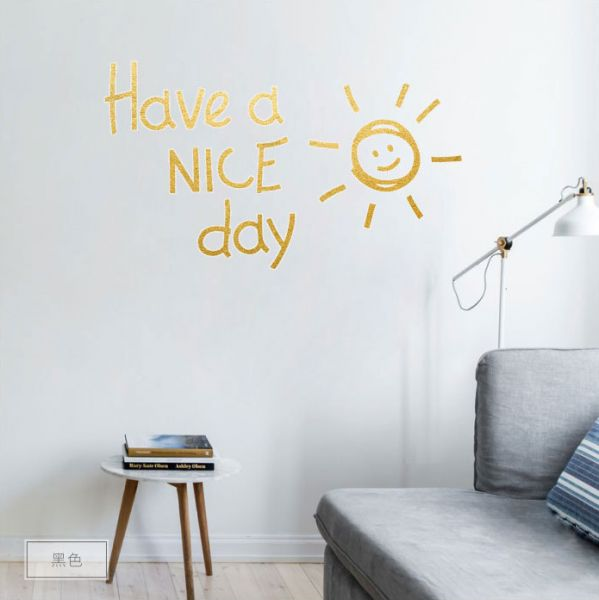 28x16 cm have a nice day & sun cute wall decal sticker quote baby