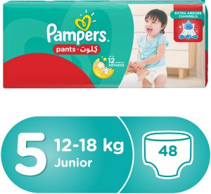 Pampers Pants Diapers, Size 5, Jumbo Pack - 12-18 kg, 48 Count