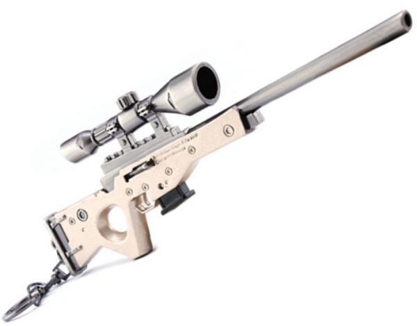 17cm Fortnite Bolt Sniper Rifle Gun Model Toy Alloy Weapon Keychain