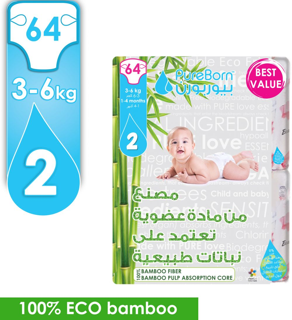 PureBorn Size 2, 3-6 kg, 64 Diapers