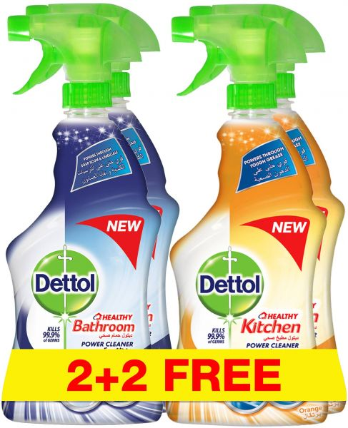 92943087dc39 Dettol Healthy Bathroom Power Cleaner