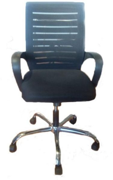 Office chair black By Mesh GL-113