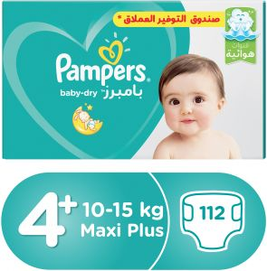 Baby Changing & Nappies 2 X Pampers Size 4 Nappies 7-18kg 15-40lbs Baby Dry Disposable 120 Nappies Special Buy