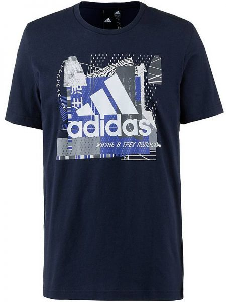 bd893cda9 Adidas Must Haves Badge Of Sport Graphic 2 Tee For Men - Legend Ink