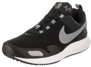the latest 4cf9b e573e Buy nike nike zoom pegasus 33 | Nike,Nikon - Egypt | Souq.com