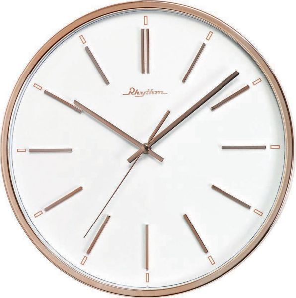 Souq Rhythm Wall Clock Cmg437nr13 UAE