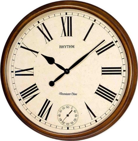 Souq Rhythm Wall Clock CMH721CR06 BrownBeige UAE