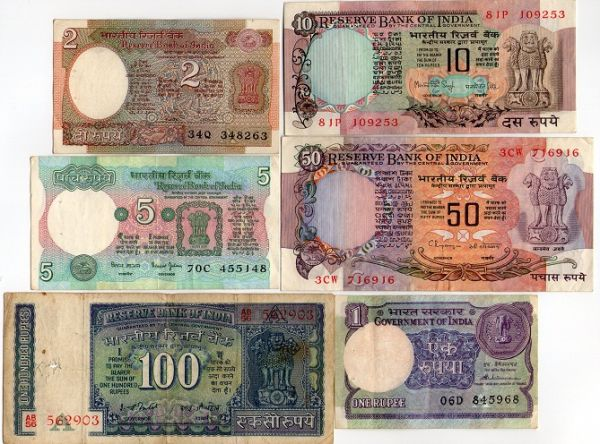 INDIA PAPER MONEY SET OF 6 NOTES - Rs 100, Rs 50, Rs 10, Rs